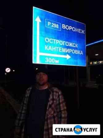 Перегон Авто клиента вся Россия Омск
