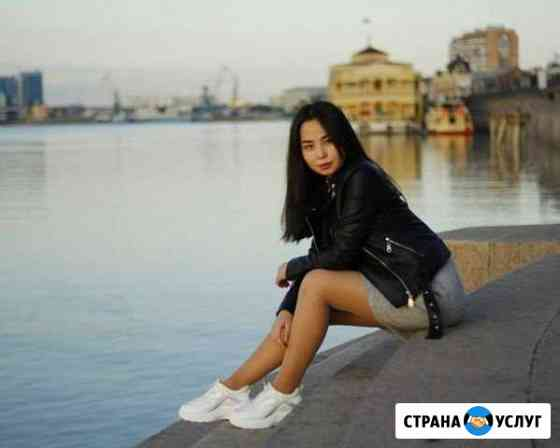 Фотограф Астрахань