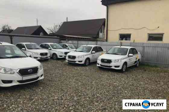 Аренда авто без залога Омск