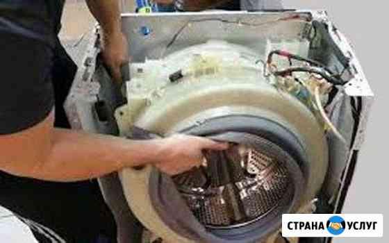 Ремонт и установка стиральных машин в Астрахани Астрахань