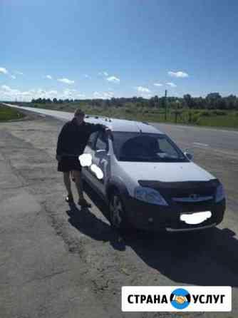 Такси межгород Омск