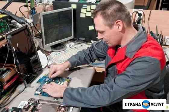 Ремонт компьютеров и ноутбуков.Установка драйверов Астрахань