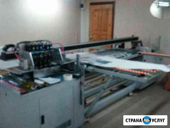 Уф-печать принтер Омск