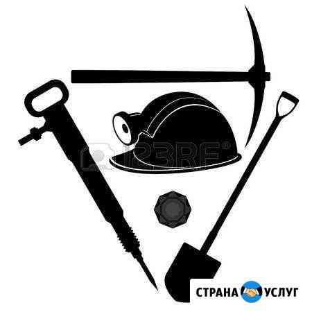 Демонтажные И черновые работы Астрахань