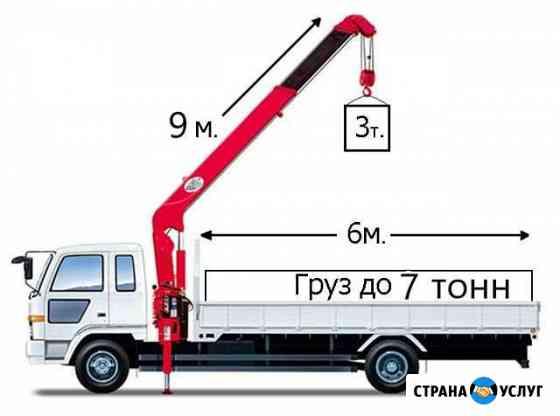 Воровайка 7 тонник манипулятор кран Омск