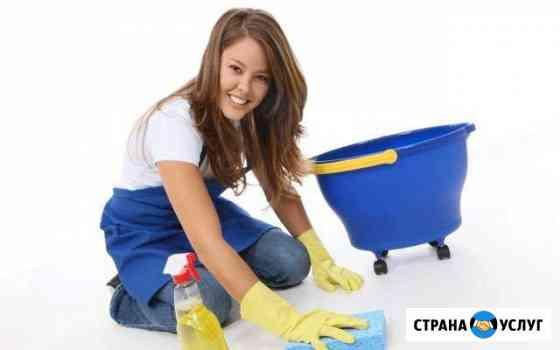 Уборка-Чист. Юля Астрахань