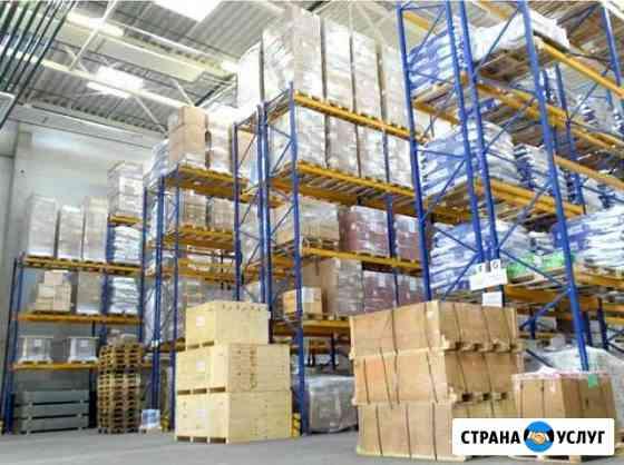 Менеджер по импорту вэд на аутсорсинге Омск