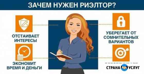 Помощь Омск