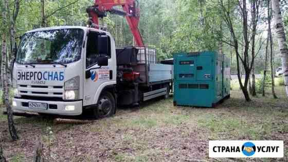 Аренда дизельного генератора от 8 до 1000 кВт Одинцово