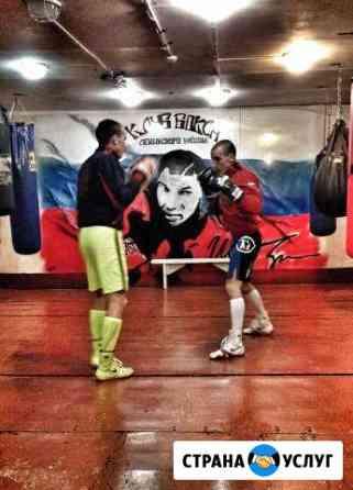 Индивидуальный тренер по боксу Иркутск