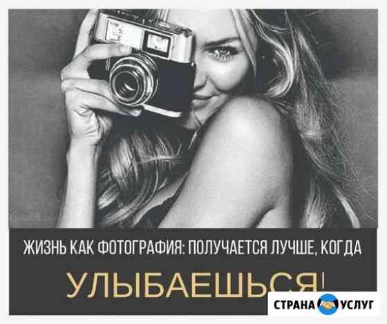 Видеосъемка Омск