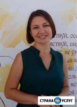 Репетитор по математике, огэ Иркутск