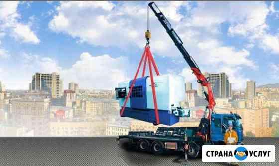 Такелажные работы Омск