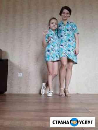 Пошив и ремонт одежды, услуги стилиста Астрахань
