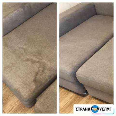 Химчистка мягкой мебели,ковров Иркутск