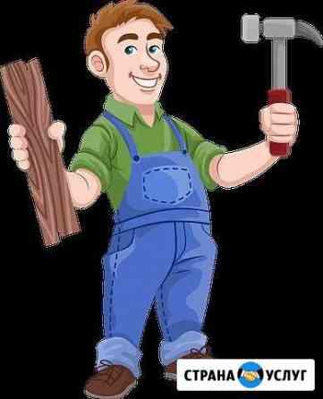 Любые виды строительных и ремонтных работ Ахтубинск