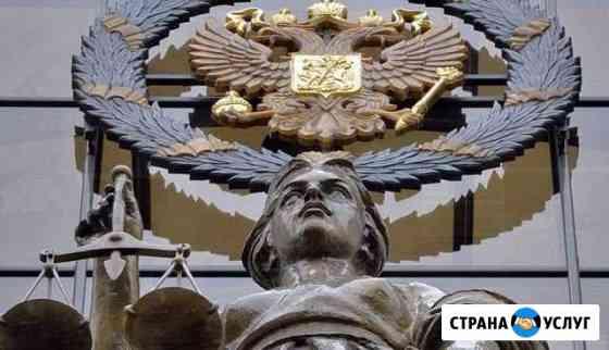 Регистрация ип/ооо и ликвидация Омск