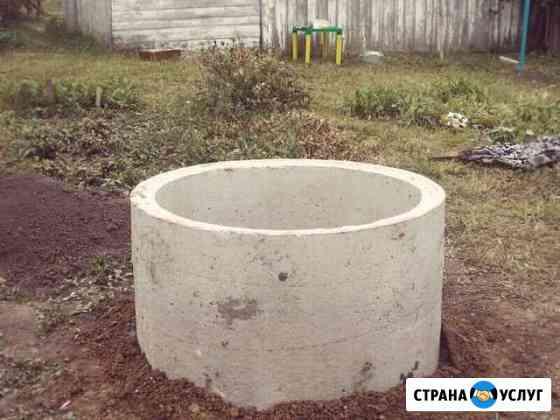 Копка колодцев и септиков с установкой жби колец Омск