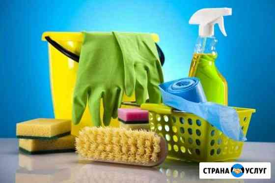 Уборка квартир,домов,офисов Астрахань