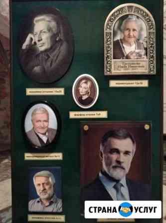Портреты на памятники, надгробия Астрахань