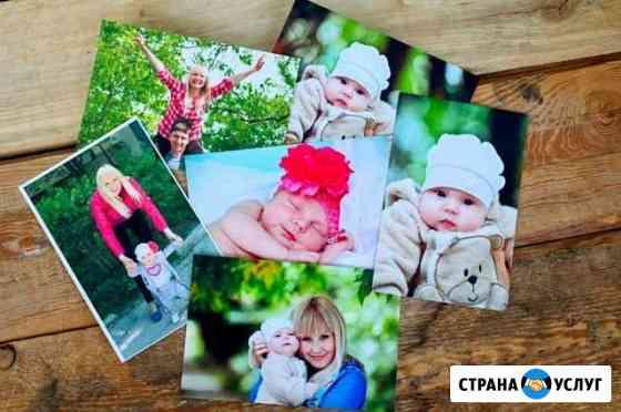Срочное фото на документы. Печать фотографий Омск