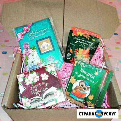 Подарки Иркутск