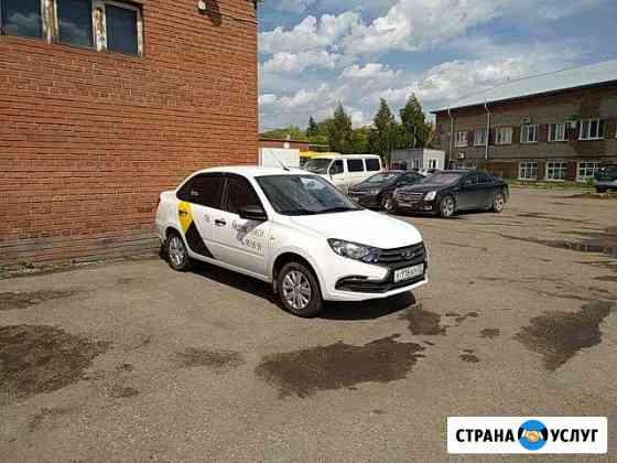 Аренда авто Омск