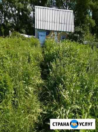 Покос травы, вспашка земли Омск