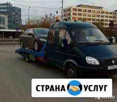 Услуги эвакуатора Омск