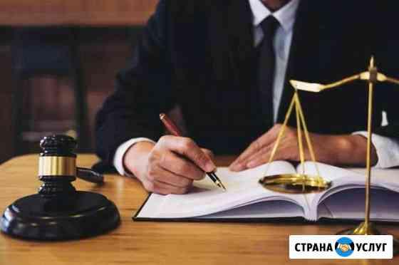 Банкротство. Юрист. Адвокат Омск