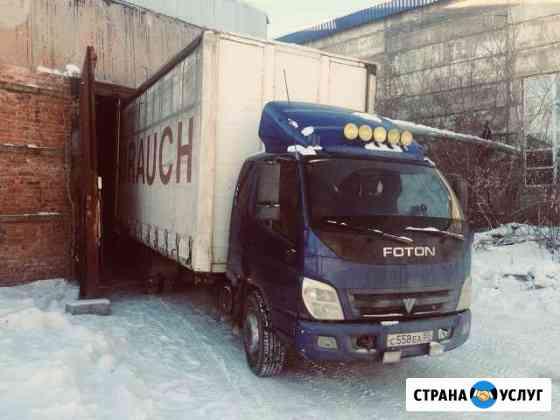 Грузоперевозки 5-6 тонн Омск