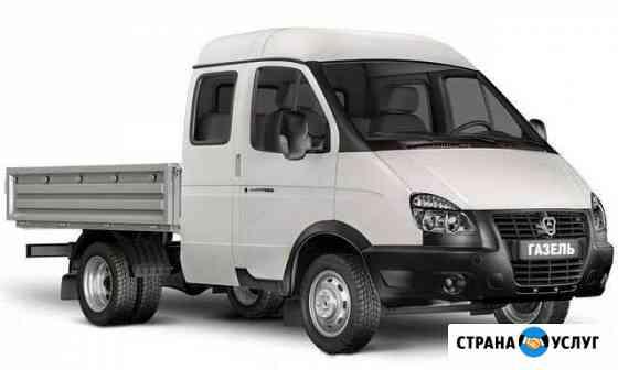 Услуги автомобиля бортового (фермер) Омск