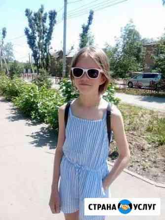 Выгул собак Иркутск