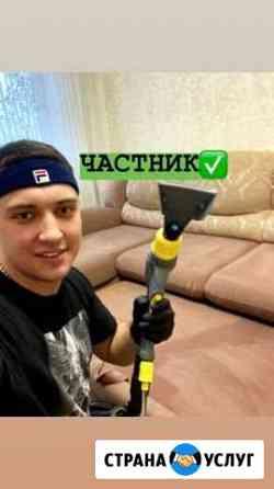 Химчистка мебели чистка диванов на дому Омск