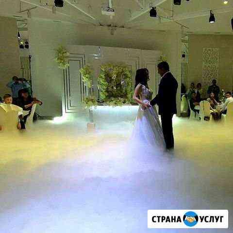Тяжёлый Дым и Холодные фонтаны Иркутск