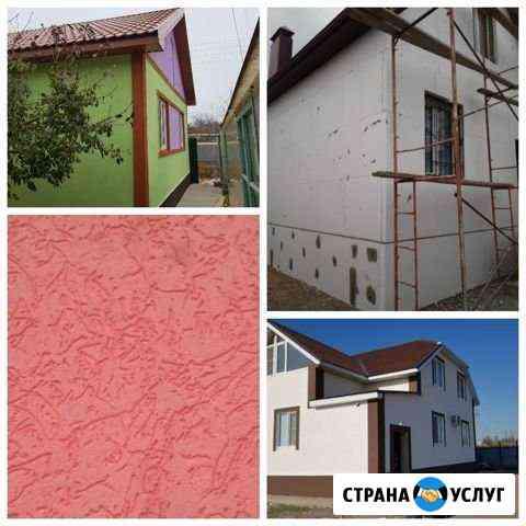 Фасадные работы- утепление, отделка, короед Астрахань