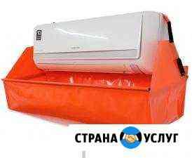 Обслуживание сплит-систем Астрахань
