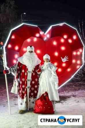 Дед Мороз и Снегурочка Омск