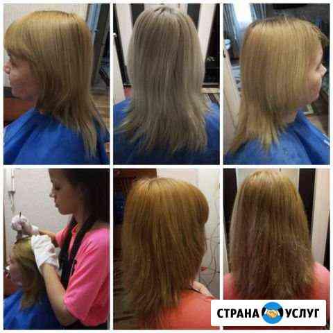 Причёски Астрахань
