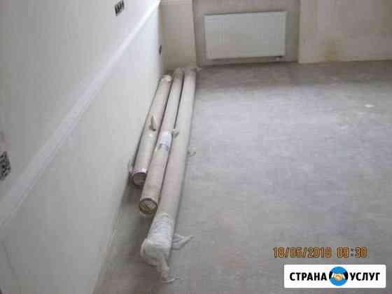 Оценка недвижимости Омск