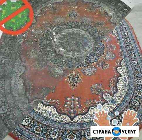 Стирка ковров. Химчистка мягкой мебели Омск
