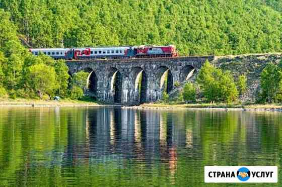 Туры, путешествия, экскурсии на Байкале Иркутск