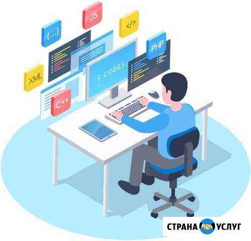 Создание и поддержание интернет-ресурсов Иркутск
