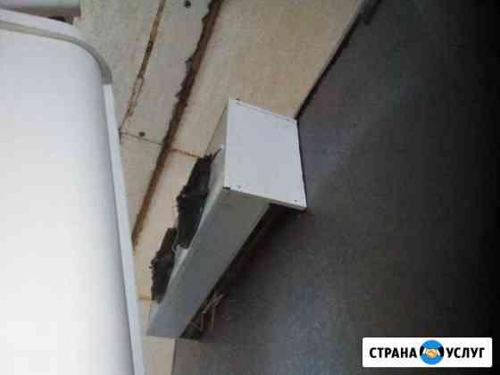 Установка и ремонт рефрижераторов, отопителей Лузино