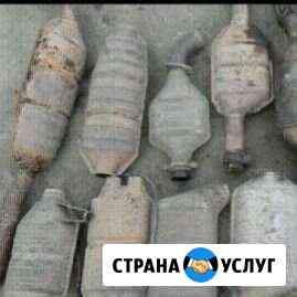 Скупка катализатор Астрахань