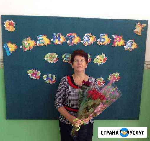 Репетитор по математике Омск
