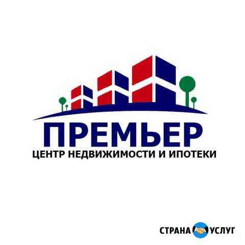Подготовка договоров купли-продажи, мены, дарения Омск