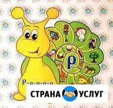 Логопед онлайн Иркутск