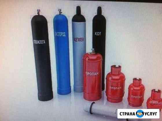 Доставка газа Омск