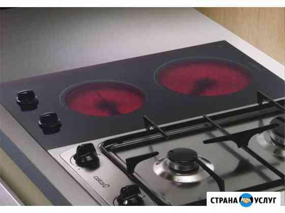 Установка встраиваемой кухонной техники Астрахань